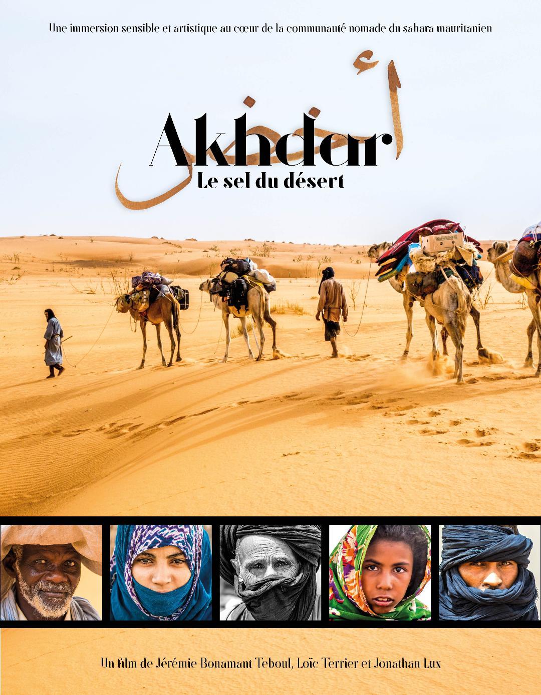 CDV Mauritanie Face